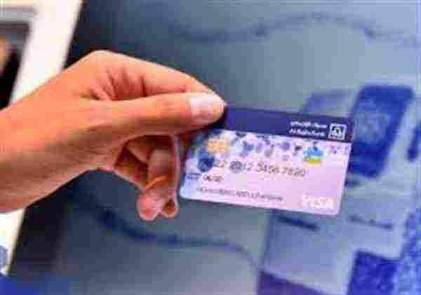 استخراج بطاقة صراف الراجحي بدل فاقد زيادة