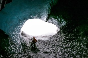 Islandia wycieczka do jaskini lodowej 6