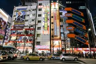 Akihabara Tokio nocą 2