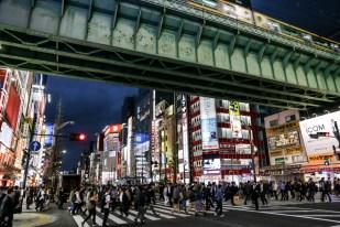 Akihabara Tokio nocą