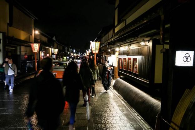 Gion Kyoto gejsze