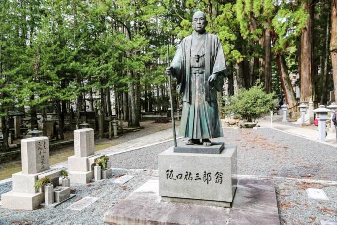 Kobo Daishi Koyasan