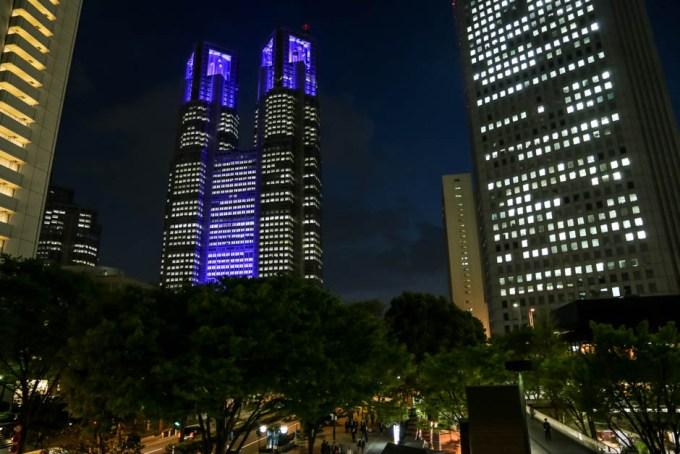 Metropolitan Government Offices Tokyo