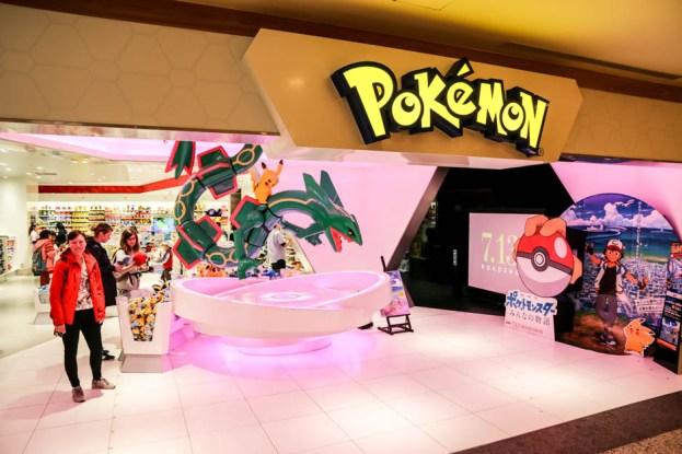 Pokemon Center Tokio