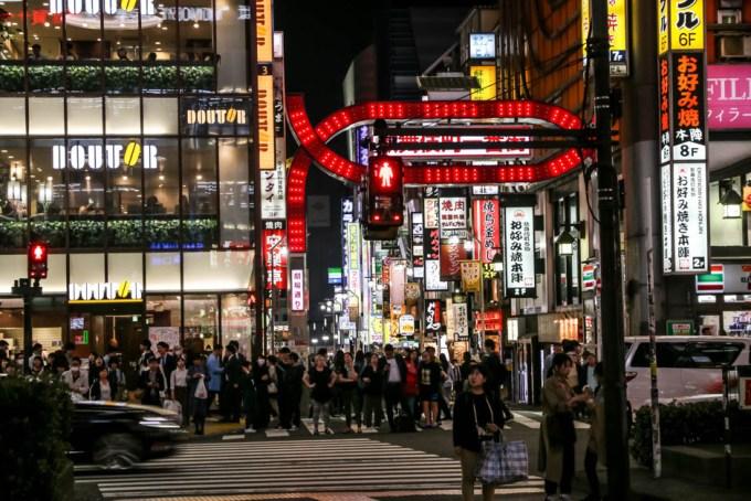 Shinjuku Kabuchiko Tokyo