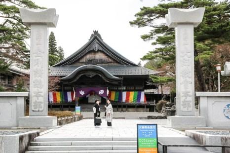 Świątynia Koyasan