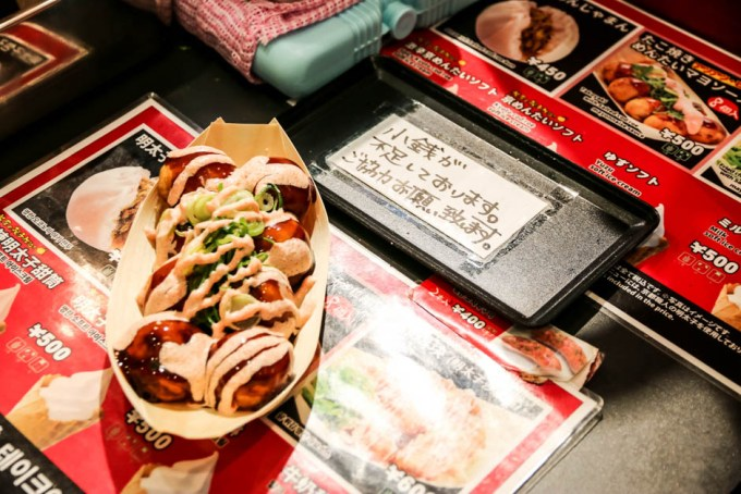 Tako-yaki na targu Nishiki
