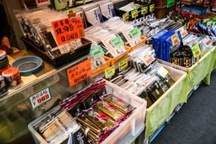 Targ Tsukiji Tokio