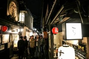 Uliczka Pontocho Kyoto