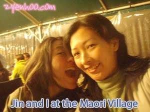 Jin and I at the Maori Village