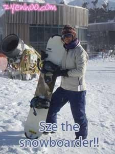 Sze the snowboarder!
