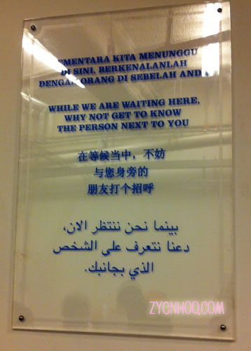This was a sign we saw in the holding area while waiting for the lifts. It's as if they wanted us to wait for a long time on purpose.