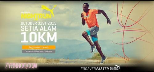 The website of PUMA Night Run 2015