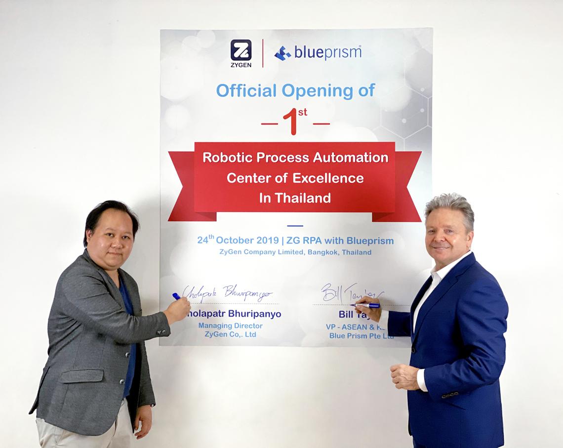 ZyGen และ Blue Prism เปิดตัวศูนย์ความเป็นเลิศด้าน Robotic Process Automation (RPA) แห่งแรกในประเทศไทย