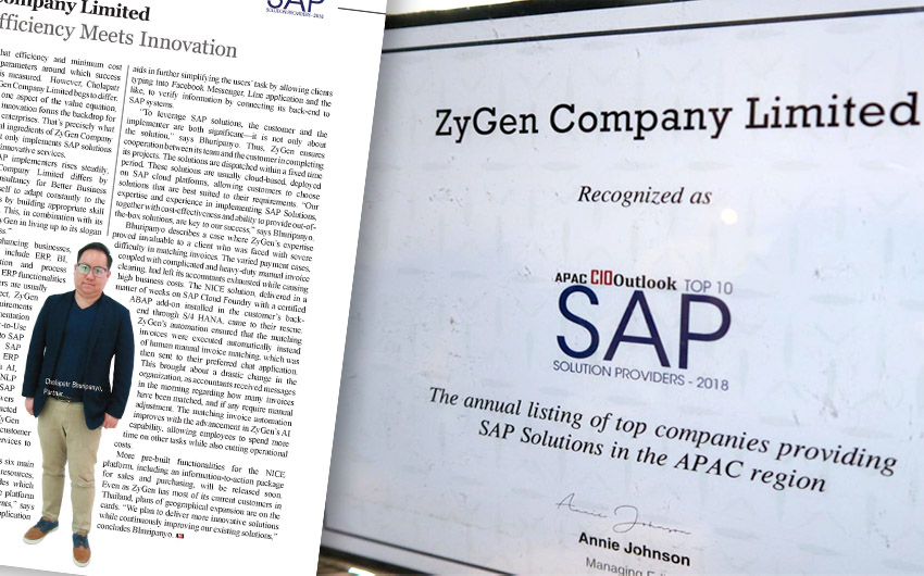 TOP 10 SAP Solutions Provider 2018