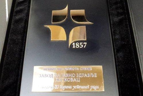 Jubilarna nagrada Privredne komore Srbije