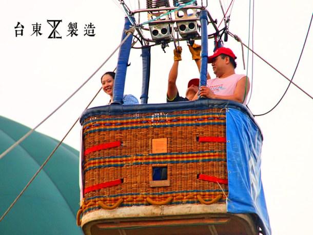 台東旅遊2016台東熱氣球嘉年華6