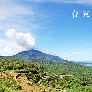 台東富源社區33-都蘭山太平洋