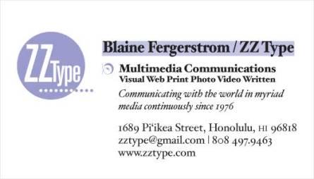 Blaine's business card 2016