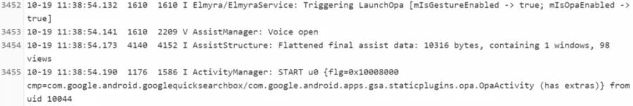 Google Pixel 2 Squeeze