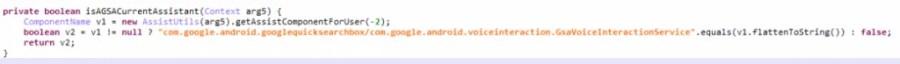 Google Pixel 2 Active Edge Squeeze