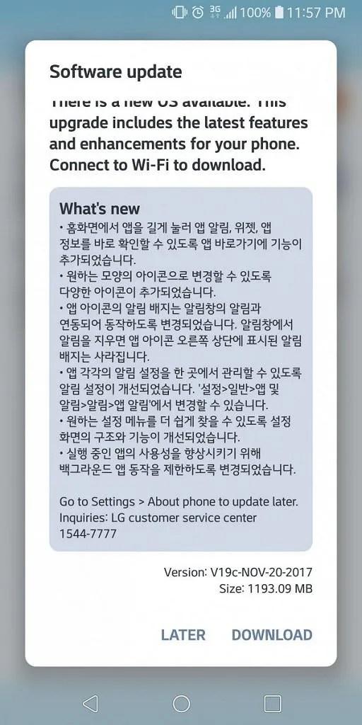LG V30 Android Oreo Beta
