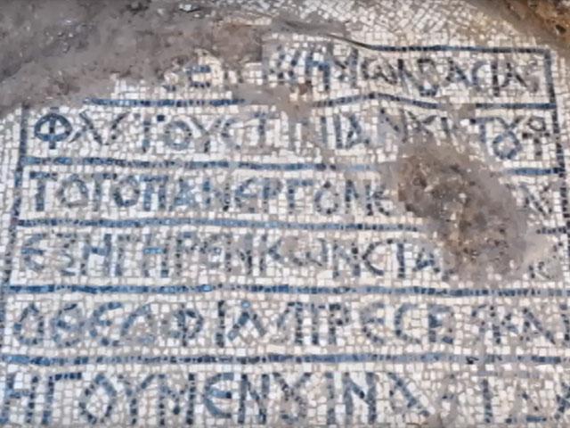 Damascus Gate Inscription YouTube
