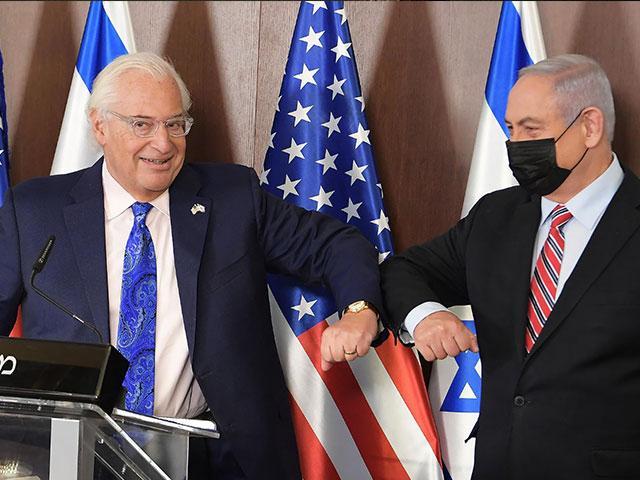 Credit:  GPO Amos Ben Gershon