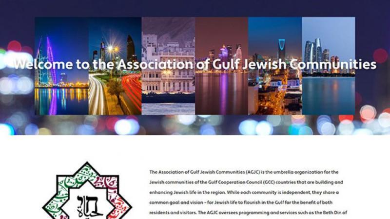 Jewish Coalition