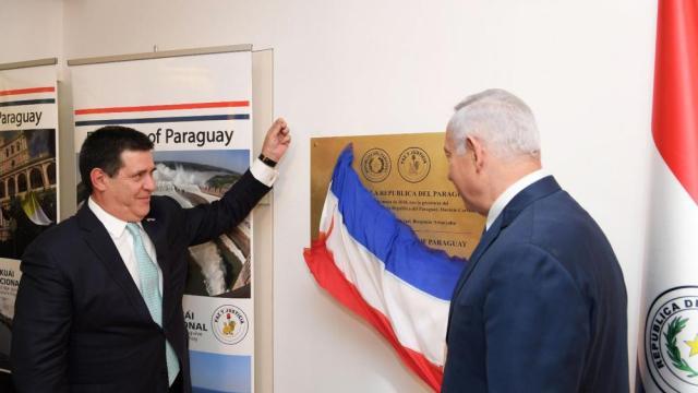 Paruguayan President Horacio Cartes Unveils Embassy Plaque in Jerusalem, Photo, GPO, Amos Ben Gershom
