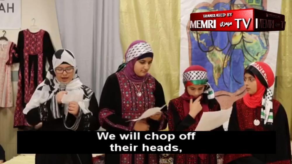 (Screenshot credit: MEMRI.org)
