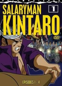 Salaryman Kintaro