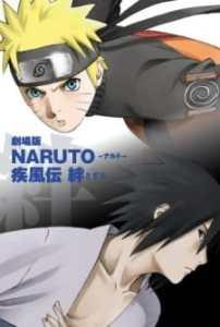 Naruto: Shippuuden Movie 2 – Kizuna (Dub)