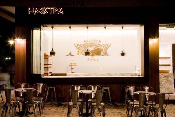 Elektra Bakery 9