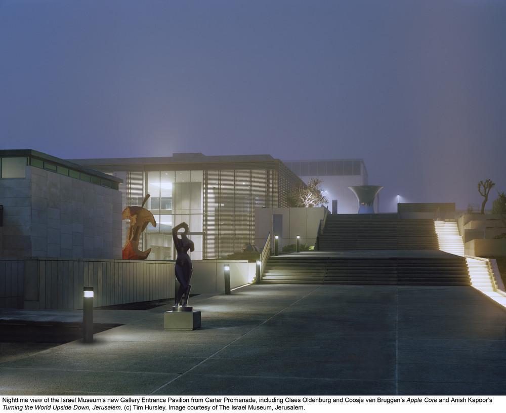 Israel Museum in Jerusalem by James Carpenter Design Associates