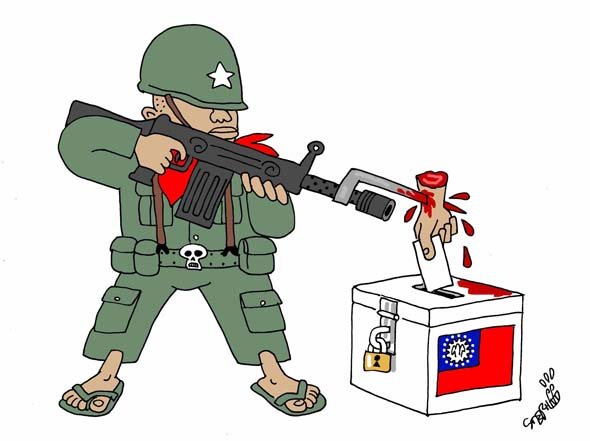 Image result for fixed election clip art