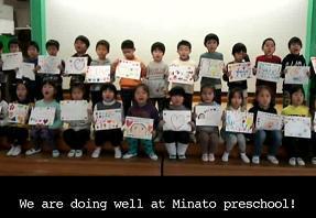 Minato%20preschool.JPG