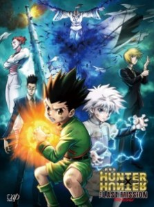 Hunter x Hunter: The Last Mission – MOVIE