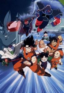Dragon Ball Z Movie 3: Tree of Might