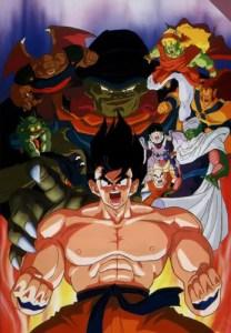 Dragon Ball Z Movie 4: Lord Slug
