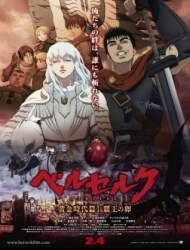Berserk: Golden Age Arc I – The Egg of the King