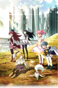 Mahou Shoujo Madoka Magica Movie 1: Beginnings
