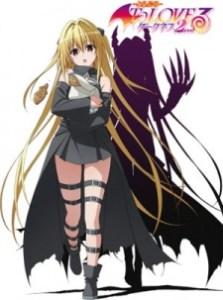 To LOVE-Ru Darkness 2nd OVA