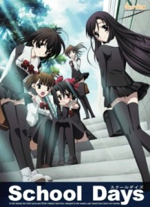 School Days OVA