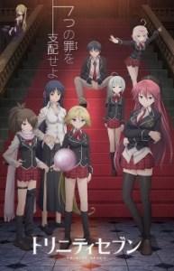 Trinity Seven OVA