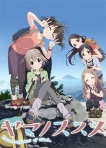 Yama no Susume 2nd Season Specials