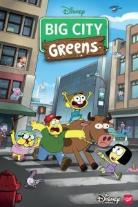 Big City Greens – Season 1