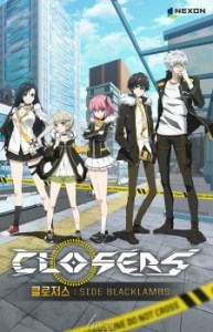 Closers: Side Blacklambs