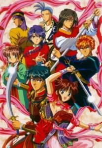 Fushigi Yuugi OVA 1