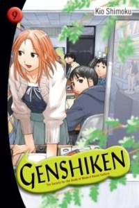 Genshiken Season 2